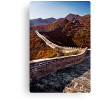 Great Wall of China in fall scenery art photo print Canvas Print
