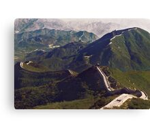 Great Wall of China landscape scenery in Badaling art photo print Canvas Print