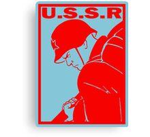 U.S.S.R Canvas Print