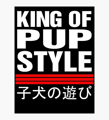 King Of Pup Style Photographic Print