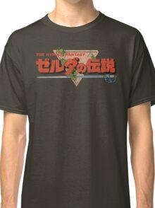 The Legend Of Zelda - Japanese Logo - Dirty Classic T-Shirt