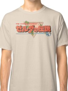 The Legend Of Zelda - Japanese Logo - Dirty Classic T-Shirt