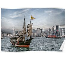 Hong Kong - Harbour Poster