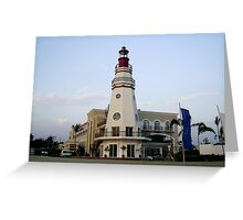 The Lighthouse, Subic Freeport Greeting Card