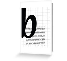 Art Print - Words with Letter B - Words and Letters Typography Greeting Card