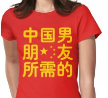 Looking for a Chinese Boyfriend ~ Hanzi Chinese Language Womens Fitted T-Shirt