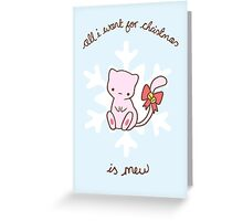 Mew Christmas Greeting Card
