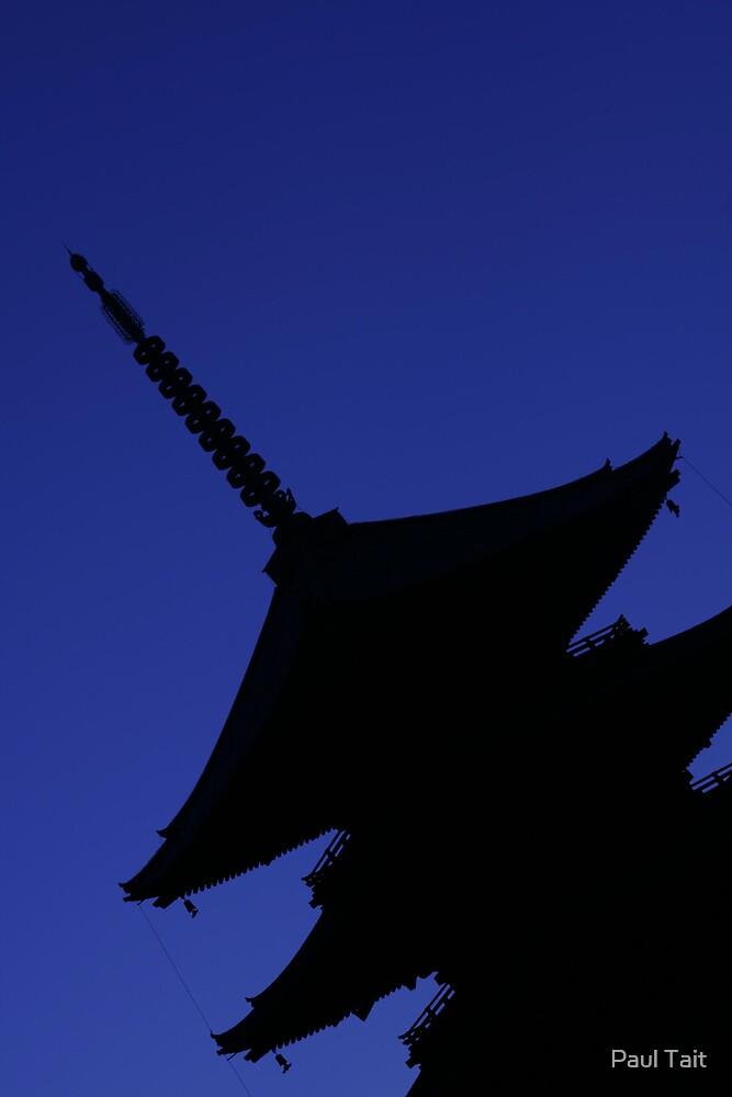 Toji Pagoda by Paul Tait