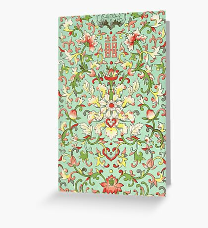 Colorful Flowers - Vintage Floral Pattern Traditional Asian Drawing Flowers Design Greeting Card