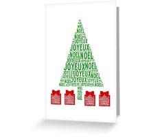 Joyeux Noel Greeting Card