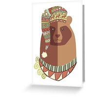 Bear ugly winter Aztec hat Christmas holiday Greeting Card