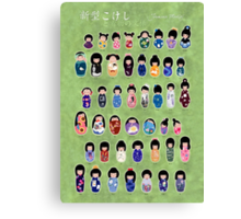 Creative Kokeshi, Kanji version Canvas Print