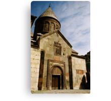 Geghard in Armenia Canvas Print