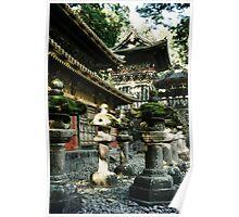 Stone lanterns at Toshogu Poster