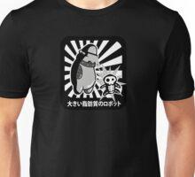 Robot with victim - noir style Unisex T-Shirt