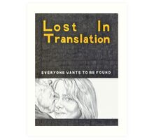 LOST IN TRANSLATION hand drawn movie poster in pencil Art Print