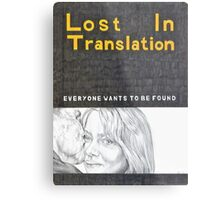 LOST IN TRANSLATION hand drawn movie poster in pencil Metal Print