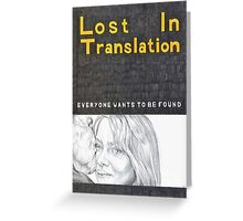 LOST IN TRANSLATION hand drawn movie poster in pencil Greeting Card