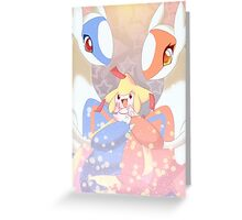 Shiny Hugs Greeting Card