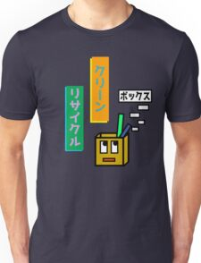 The Japanese box aka Boxu Unisex T-Shirt