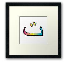 Brush Stroke-Arabic Letter tā'' ◆ ت Framed Print