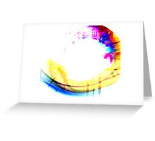 Thrills and Spills Greeting Card