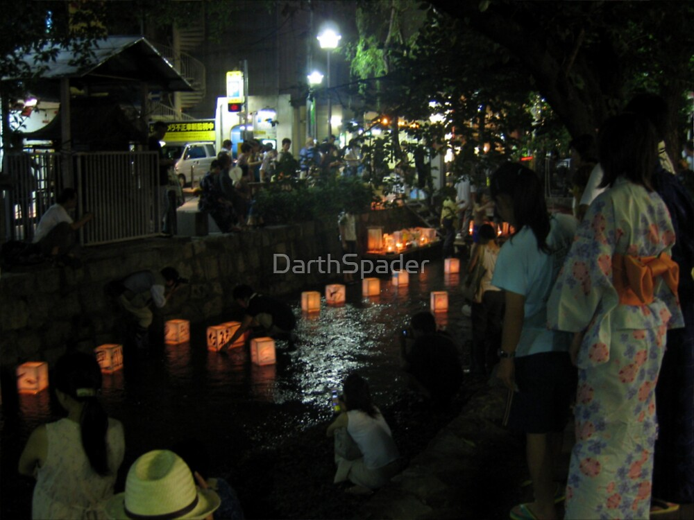 Japanese wedding celebrations by DarthSpader