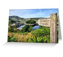 Haweswater Views Greeting Card