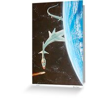 Asteroid gobbler Greeting Card