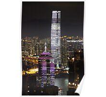 Night on the City IV - Hong Kong. Poster