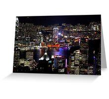 Night on the City V - Hong Kong. Greeting Card