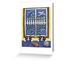 Hanukkah Cats Greeting Card