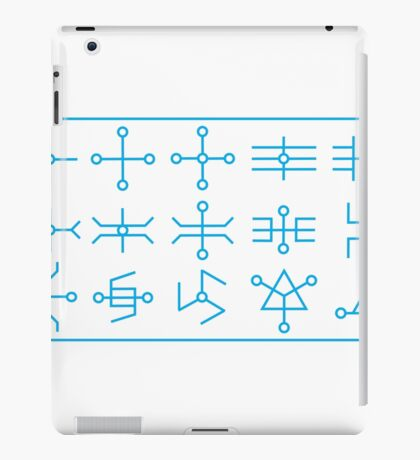 Sirius Sacred Circuitry iPad Case/Skin