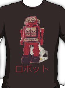 Robotto T-Shirt