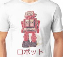 Robotto Unisex T-Shirt