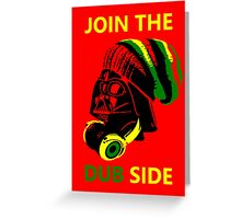Dub Vader (green-yellow) Greeting Card