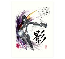 Kasumi from Mass Effect sumi and watercolor style Art Print