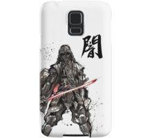 Samurai Darth Vader sumi ink and watercolor Samsung Galaxy Case/Skin
