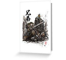 Kili and Fili from the Hobbit sumi ink and watercolor Greeting Card