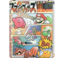 Super Smash Bros 64 Japan Cover iPad Case/Skin