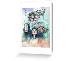 Spirited Away Miyazaki Tribute Watercolor Painting Greeting Card