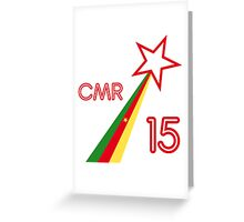 CAMEROON STAR 2015 Greeting Card