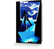 BOATING DREAM Greeting Card