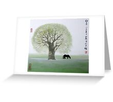 Early Spring Greeting Card