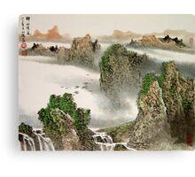 Calm Canyon Canvas Print
