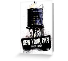 New York City Water Tower Greeting Card