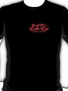 Deadman Wonderland Logo T-Shirt