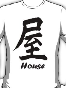 House... in asian. T-Shirt