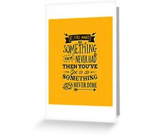 Motivational Quote Typography Vintage Dusty Ink Print Greeting Card