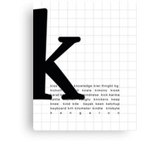 Art Print - Words with Letter K - Words and Letters - Typography Canvas Print